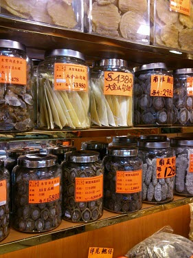 Shark fin and abalone for sale in medicine shop China,Chinese medicine,Traditional Chinese Medicine,medicine,medicine shop,illegal,illicit,illegal wildlife trade,wildlife trade,poaching,poached,dead,endangered species,threats,conservation threat,un